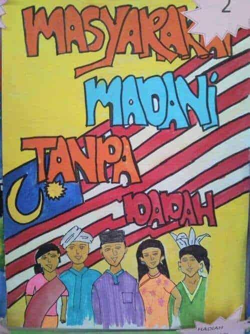 Poster anti dadah pertandingan mewarna melukis