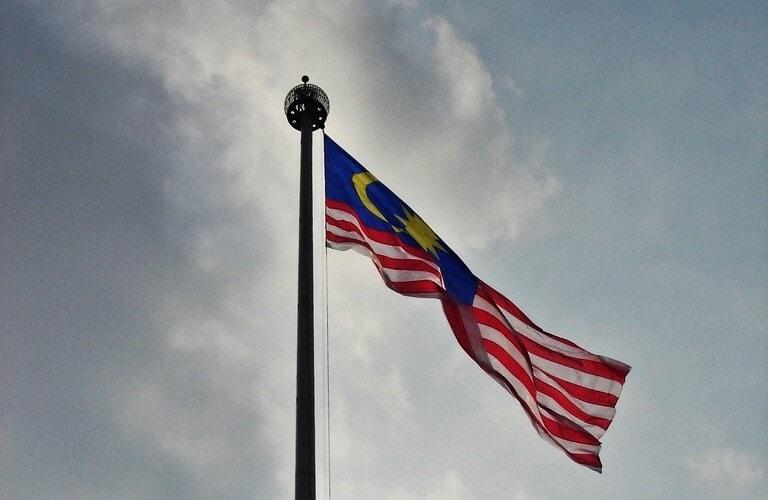 Negeri di Malaysia