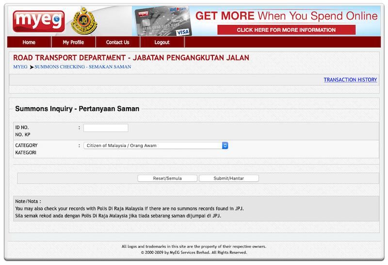 MYEG check saman JPJ online